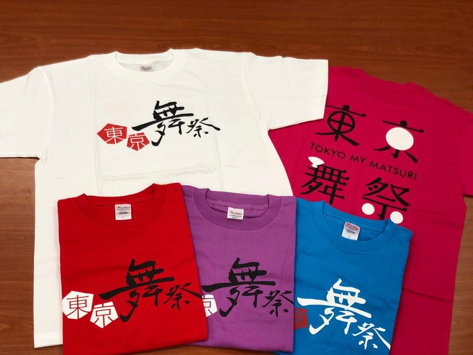 東京舞祭オリジナルTシャツ2