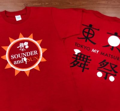 SOUNDER and SUN Tシャツ